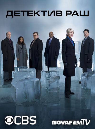 Скачать торрент сериал детективы все серии.