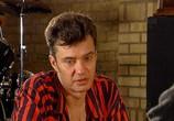 Сцена из фильма Телевизор - Мегамизантроп (2014) Телевизор - Мегамизантроп сцена 9