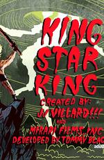 Король Звездный Король