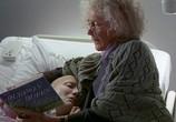 Фильм Эпилог / Wit (2001) - cцена 4