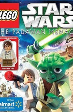 Лего Звездные Войны: Падаванская Угроза / Lego Star Wars: The Padawan Menace (2011)