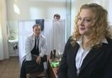 Сцена из фильма Костоправ (2012) Костоправ сцена 5