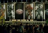 Сцена из фильма Живая сталь / Real Steel (2011)