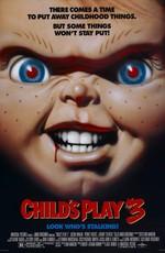 Чаки: Детские игры 3 / Child's Play 3 Look Who`s Stalking (1991)