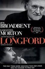 Лонгфорд