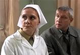 Сцена из фильма При загадочных обстоятельствах (2009) При загадочных обстоятельствах (Инспектор и кофе) сцена 3
