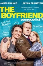 Почему Он?: Дополнительные материалы / Why Him?: Bonuces (2017)