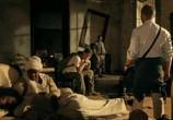 Сцена из фильма Золото Глории (2012) Золото Глории сцена 3