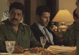 Сцена из фильма Дом Саддама / House of Saddam (2008) Дом Саддама сцена 6