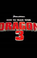 Как приручить дракона 3 / How to Train Your Dragon 3 (2019)
