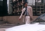 Сцена из фильма Городская Война / Yi dan hong chun (1988) Городская Война сцена 2