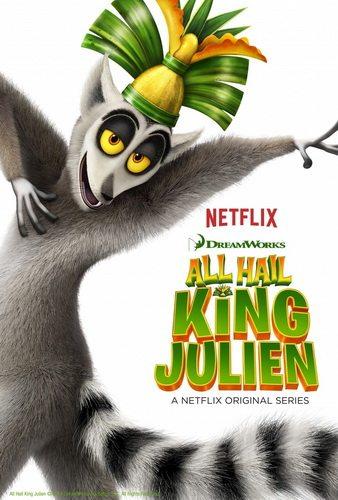Король мадагаскара (2015) — трейлеры, даты премьер — кинопоиск.