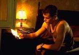 Сцена из фильма Идентификация Борна / The Bourne Identity (2002) Идентификация Борна