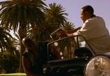 Сцена из фильма Плохие парни / Bad Boys (1995) Плохие парни