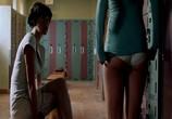 Сцена из фильма Медсестра / Nurse 3-D (2013) Медсестра сцена 4