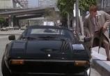 Сцена из фильма Скрытые / The Hidden (1987) Скрытые сцена 1
