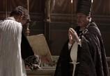 Сцена из фильма Борджиа / Borgia (2011)