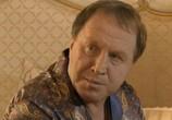 Сцена из фильма Братаны (2009)