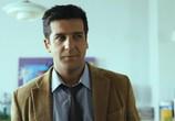 Сцена из фильма Многоженец / Poligamy (2009) Многоженец сцена 1