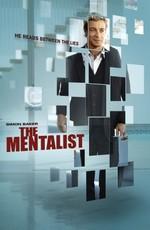 Менталист / The Mentalist (2010)