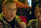 Сцена из фильма День Расплаты Гангстера / Da cha fan (2014) День Расплаты Гангстера сцена 2