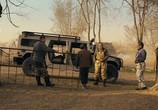 Сцена из фильма Старик / Shal (2012) Шал сцена 2
