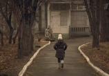 Сцена из фильма Группа счастья (2011)