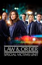 Закон и порядок: Специальный корпус / Law & Order: Special Victims Unit (1999)