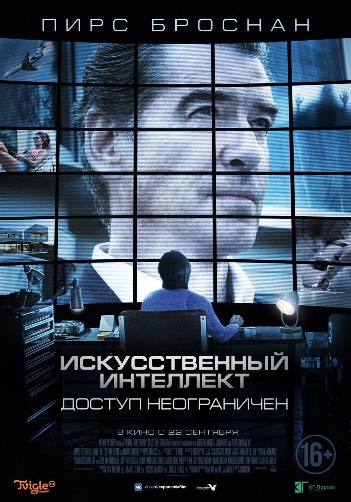 Москва слезам не верит фильм скачать торрент.