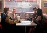Сцена из фильма Ривердэйл / Riverdale (2017)