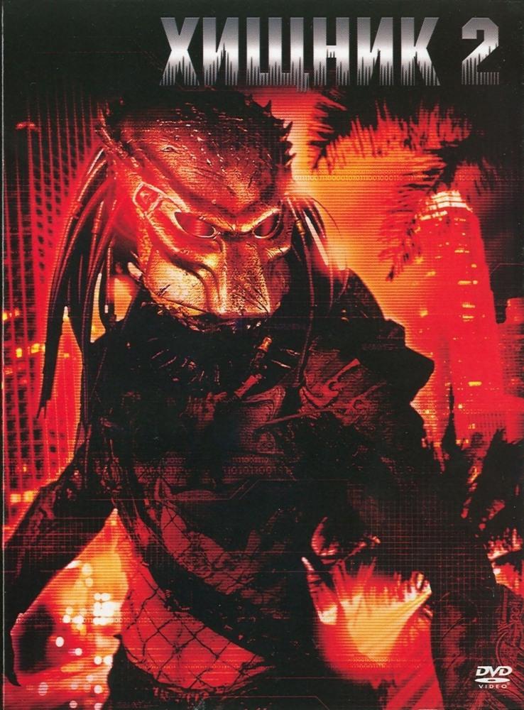 Скачать aliens versus predator торрент бесплатно на компьютер.