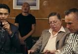 Сцена из фильма Бриллиантовый картель / Diamond Cartel (2017) Бриллиантовый картель сцена 2