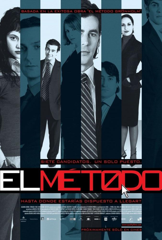 Метод (2005) смотреть онлайн или скачать фильм через торрент.