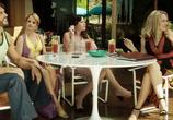 Сцена из фильма Американка / American Woman (2018)