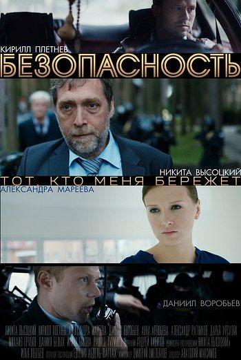 Сериал быть человеком / being human / 2-3 сезон (2010-2011.