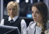 Сцена из фильма След (2007) След сцена 1