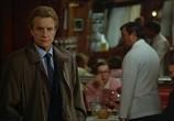 Сцена из фильма Ледяное сердце / Un coeur en hiver (1992) Ледяное сердце сцена 2