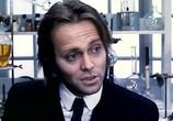 Сцена из фильма Человек-невидимка (1984) Человек-невидимка сцена 2