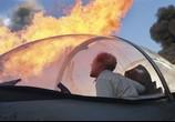 Сцена из фильма Авиатор / The Aviator (2005) Авиатор сцена 36