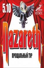 Nazareth - Live in Ekaterinburg