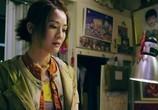 Сцена из фильма День Расплаты Гангстера / Da cha fan (2014) День Расплаты Гангстера сцена 1