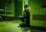 Фильм Звонок мертвецу / Abgeschnitten  (2019) - cцена 4