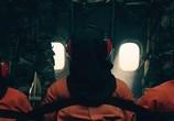 Сцена из фильма Лагерь «X-Ray» / Camp X-Ray (2014) Лагерь «X-Ray» сцена 1