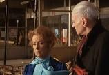 Сцена из фильма На последней ступени / En haut des marches (1983) На последней ступени сцена 4