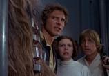 Сцена из фильма Звездные войны: Эпизод IV - Новая надежда / Star Wars: Episode IV - A New Hope (1977) Звездные войны: эпизод IV - новая надежда