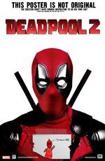 Дэдпул 2: Дополнительные материалы / Deadpool 2: Bonuces (2018)