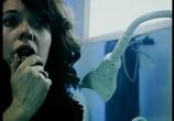 Сцена из фильма В последний момент / Tiempo Final (2007) В последний момент сцена 1
