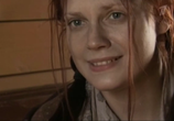 Сцена из фильма Дом образцового содержания (2010)