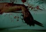 Сцена из фильма Медсестра / Nurse 3-D (2013) Медсестра сцена 9