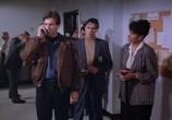 Сцена из фильма Серийный убийца / Serial killer (1995) Серийный убийца сцена 6